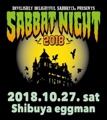 1027SABBAT NIGHT