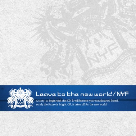 Leave to the new world