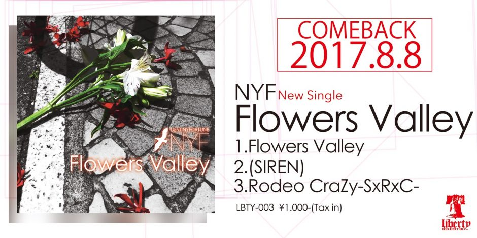 Flowers Valley Release